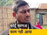 Video : जबेदा बेगम के बाद अब फखरुद्दीन की दर्दभरी दास्तां