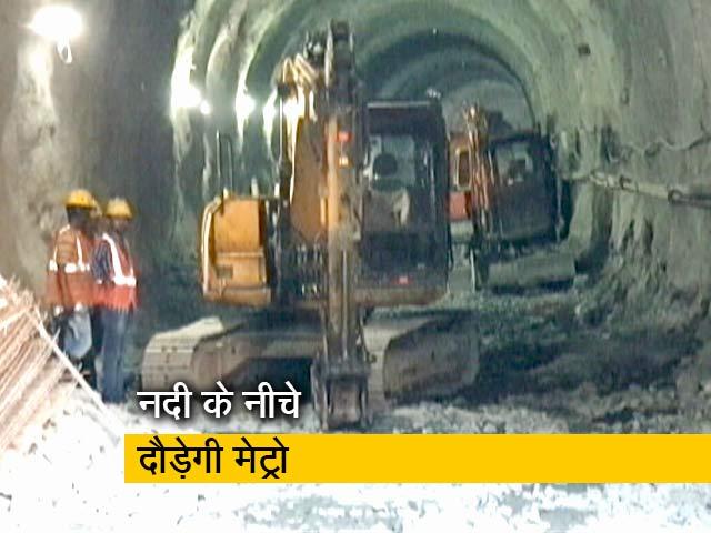 Video : मुंबई में मीठी नदी के नीचे दौड़ेगी मेट्रो