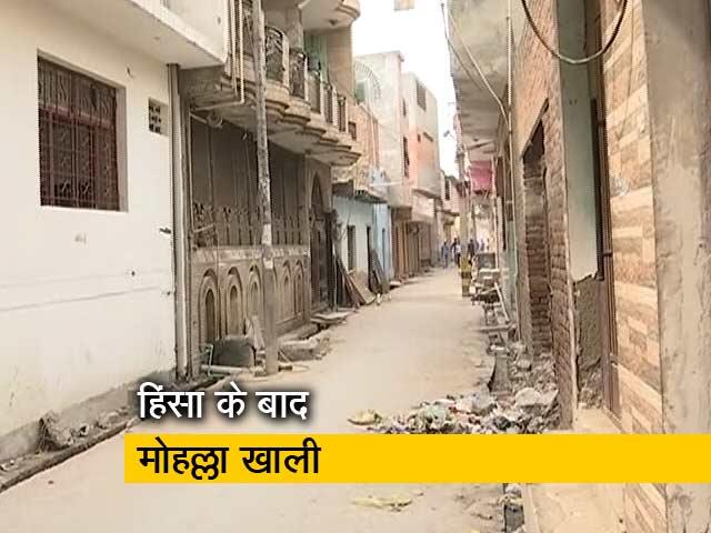 Videos : दिल्ली में हिंसा के बाद लोग कर रहे हैं पलायन