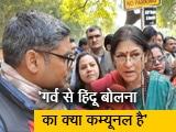 Video : RSS का पहला शब्द, सर्व धर्म समन्वय: रूपा गांगुली
