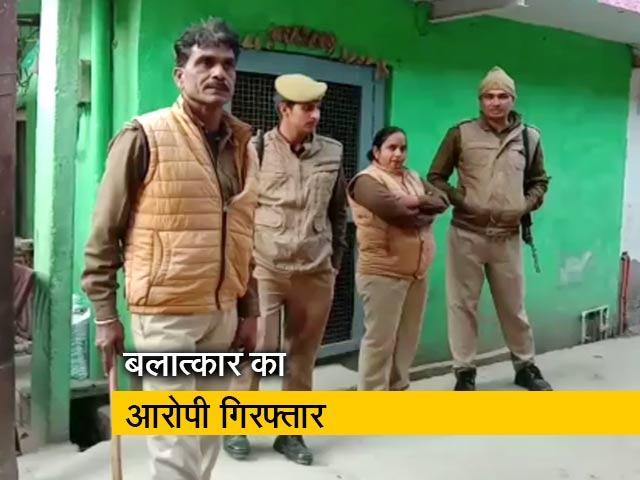 Videos : फिरोजाबाद में पुलिस ने मुठभेड़ के बाद किया रेप आरोपी आचमन को गिरफ्तार
