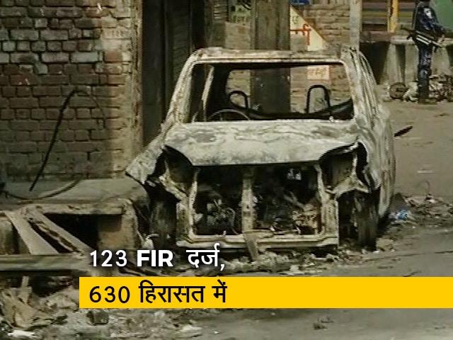 Videos : सिटी सेंटर: दिल्ली हिंसा में अब तक 42 लोगों की मौत, 300 से ज्यादा घायल