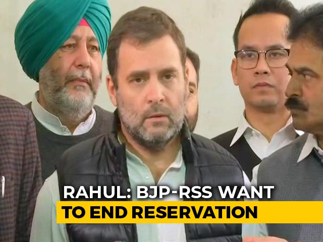 """Video : """"BJP, RSS Ideology Against Reservations"""": Rahul Gandhi On Quota Order"""