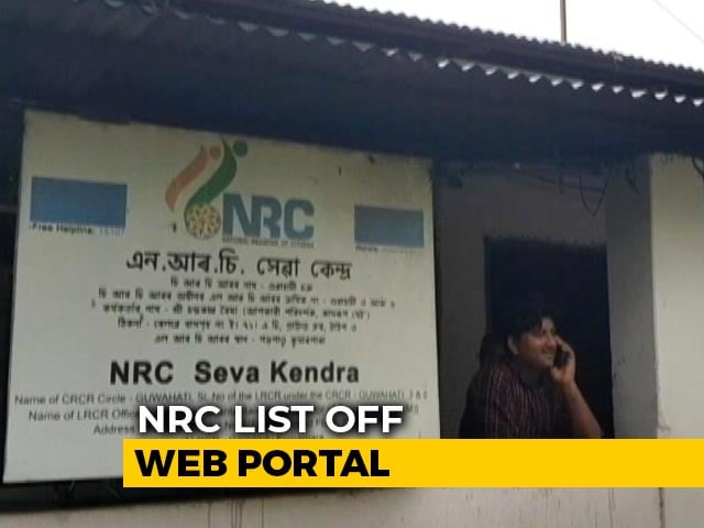 Video : Assam NRC Data Disappears From Cloud. Home Ministry Says Technical Issue