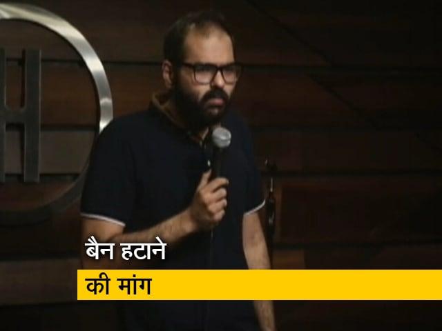 Videos : कुणाल कामरा ने IndiGo को भेजा नोटिस