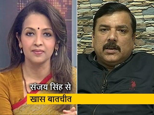 Video : हॉट टॉपिक : पीएम मोदी को न्योता देना क्या AAP सरकार की नई नीति है?