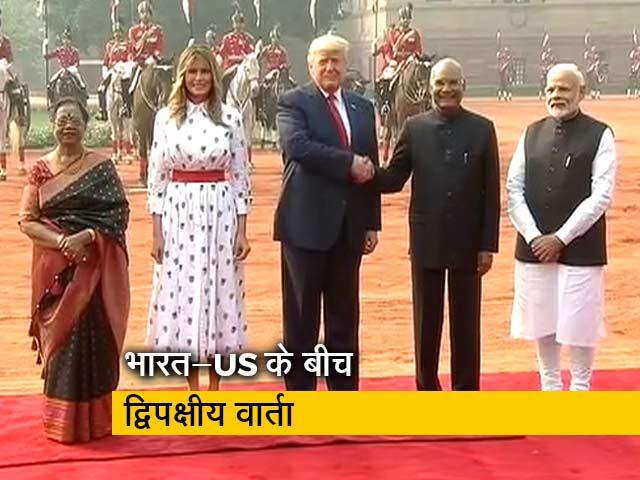 Videos : भारत और अमेरिका के बीच आज होगी द्विपक्षीय वार्ता