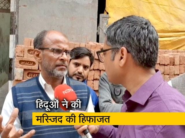 Video : अशोक नगर में हिंदूंओं ने बचाई मस्जिद, मुसलमानों को अपने घर में दी पनाह