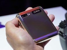 Up Close and Personal With the Samsung Galaxy Z Flip