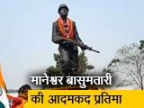 Videos : पुलवामा हमले का एक साल, असम में बिना सरकारी मदद के बनाया शहीद का मेमोरियल