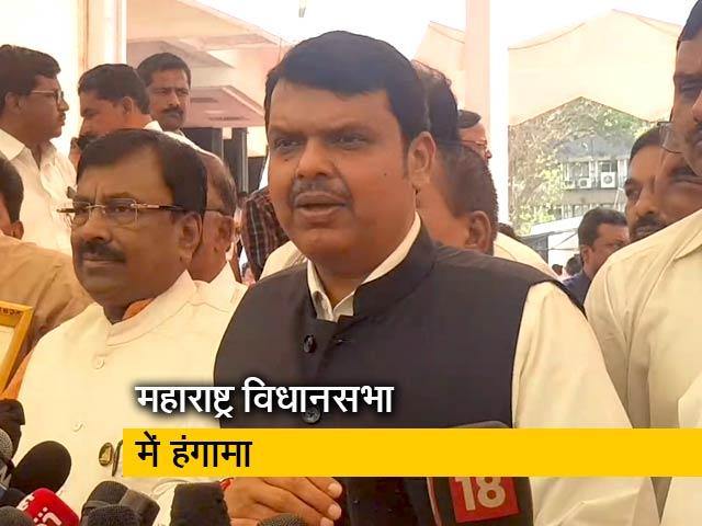 Videos : महाराष्ट्र विधानसभा में वीर सावरकर की पुण्यतिथि पर हंगामा