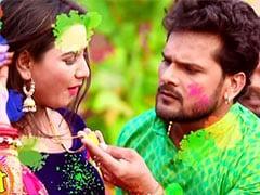 Bhojpuri Song: खेसारी लाल यादव ने लगाया गुलाल तो मिला जवाब 'बानी हम शादीशुदा हो...' देखें Video