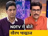 Video : खबरों की खबर: AAP विधायक सौरभ भारद्वाज ने बताया दिल्ली में कैसे जीती ध्रुवीकरण की जंग