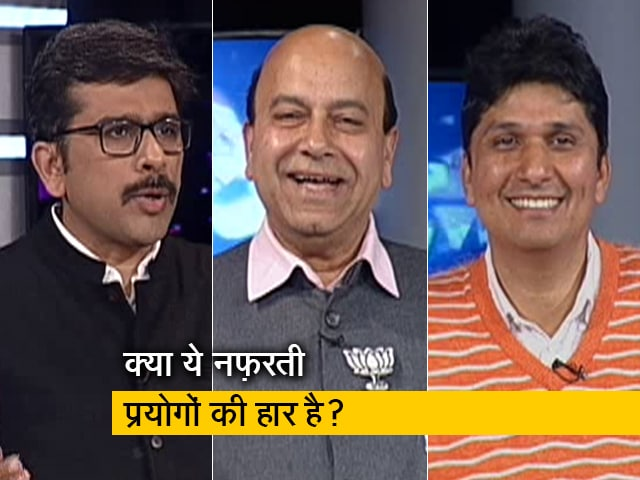 Videos : मुकाबला : दिल्ली के नतीजों ने नफ़रत को दी मात?
