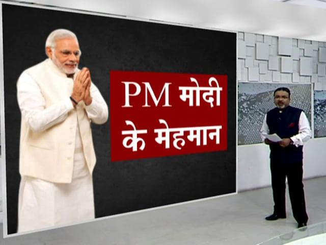 Videos : नरेंद्र मोदी की पहली पसंद अहमदाबाद, जहां हर विदेशी मेहमान को ले जाते हैं पीएम
