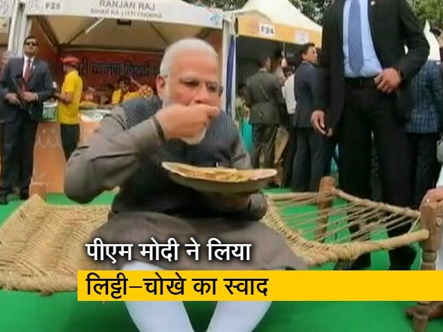 Videos : पीएम मोदी ने लिया लिट्टी-चोखे का स्वाद, साथ में पी कुल्हड़ वाली चाय