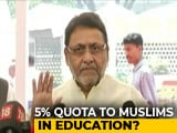 Video : Maharashtra To Provide 5% Quota To Muslims In Education, Says Minister