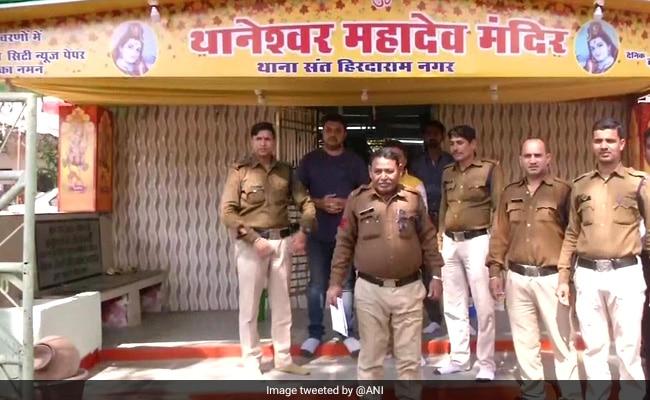 Mahashivratri 2020: Shiva Temple At Bhopal Police Station Renamed ''Thaneshwar Mahadev Mandir''