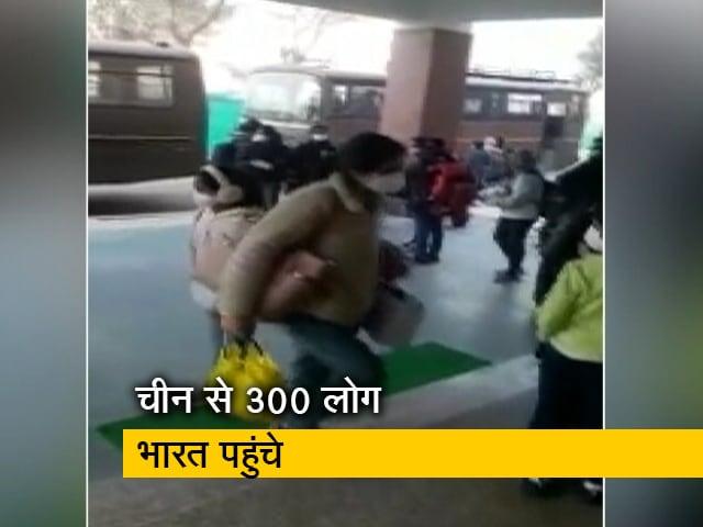 Videos : एयर इंडिया के विशेष विमान से भारत लौटे 300 लोग, आइसोलेशन वार्ड्स में रखा गया