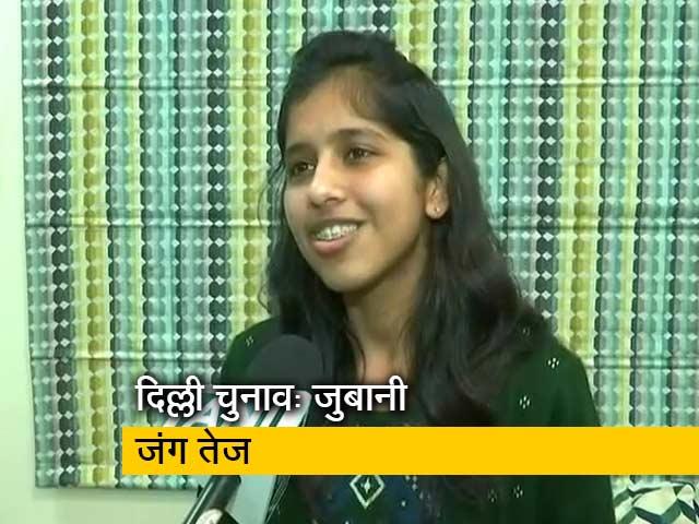 Videos : बच्चों को शिक्षित करना क्या आतंकवाद होता है?: CM केजरीवाल की बेटी