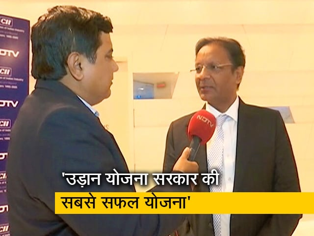 Video : कृषि उड़ान योजना कैसे अमल में लाई जाएगी ये देखना दिलचस्प होगा: अजय सिंह