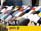 Video : दिल्ली के लिए लखनऊ में प्रार्थना, 'अब अमन हो'