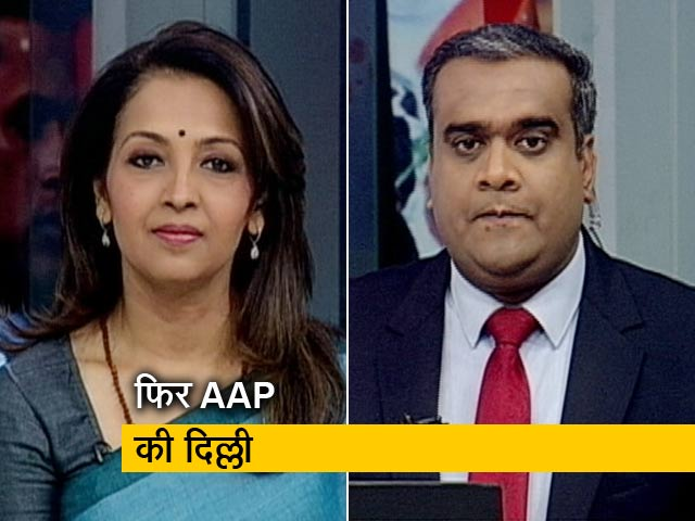 Videos : Delhi Results 2020: अपनी बात को आम जनता को समझाने में कामयाब रहे अरविंद केजरीवाल