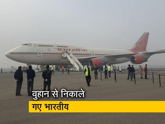 Video : चीन से दूसरे बैच में लाए जा रहे 323 भारतीय