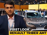 Renault Triber AMT Unveiled | Auto Expo 2020