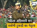 Video : रवीश कुमार का प्राइम टाइम : सेना में महिला अफ़सरों को स्थायी कमीशन का रास्ता साफ