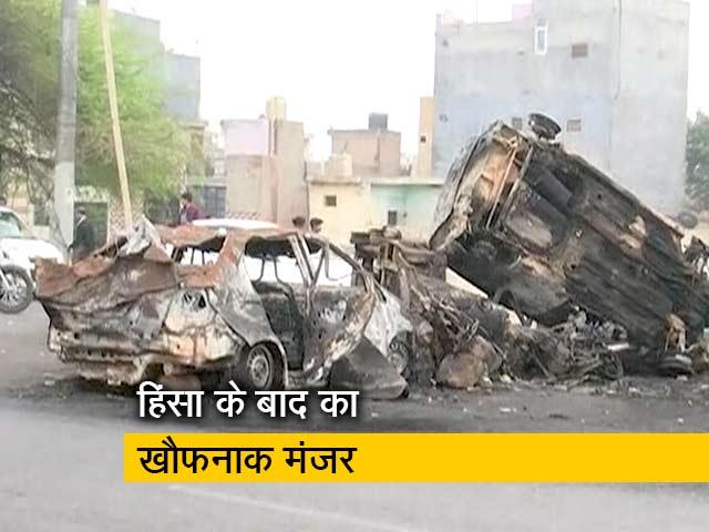 Video : दिल्ली हिंसा के बाद करावल नगर में दिखा खौफनाक मंजर