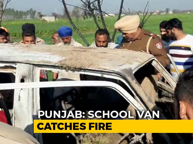 Video : Sangrur: 4 Punjab Children Burnt Alive As School Van Catches Fire