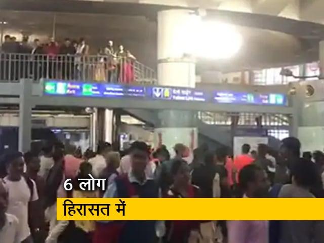 Videos : राजीव चौक मेट्रो स्टेशन पर लगे 'गोली मारो...' के नारे