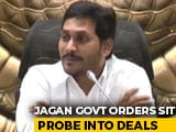 Video : Andhra Orders Probe Into Alleged Insider Trading In Amaravati Land Deals