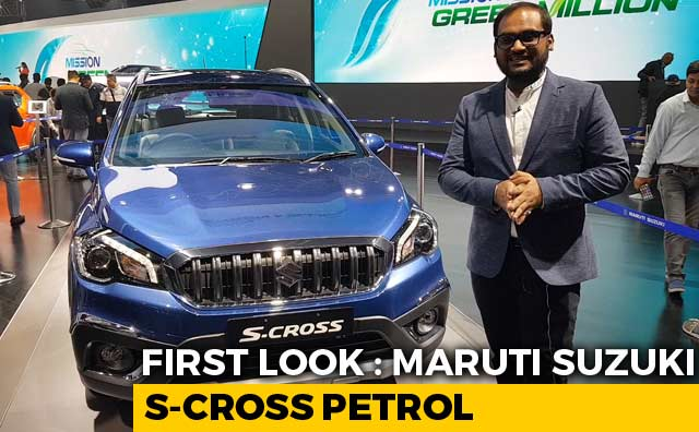 Maruti Suzuki S-Cross 1.5 Petrol First Look