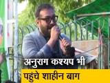 Videos : रवीश कुमार का प्राइम टाइम : शाहीन बाग में भी पुलवामा के शहीदों को श्रद्धांजलि
