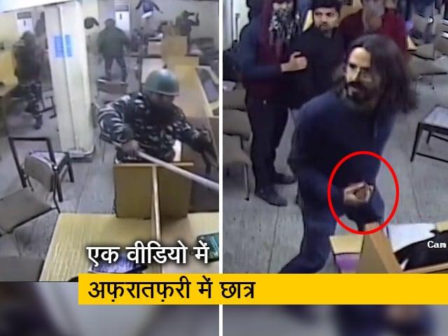 Videos : जामिया लाठीचार्ज के नए वीडियो सामने आए, छात्रों को मारती दिखाई दे रही है पुलिस