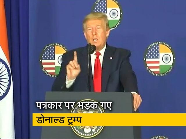 Videos : ट्रम्प बनाम CNN रिपोर्टर: दिल्ली प्रेस कॉन्फ्रेंस में हुई ये बात