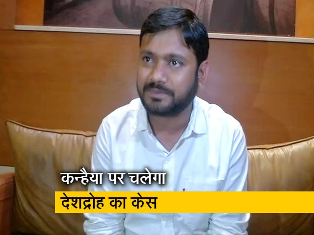 Video : देशद्रोह मामले में बोले कन्हैया कुमार- फास्टट्रैक कोर्ट में चले केस