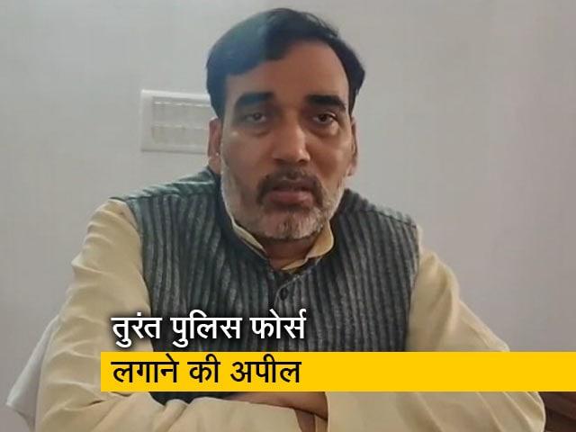 Videos : दिल्ली हिंसा : गोपाल राय ने प्रशासन पर लगाए आरोप