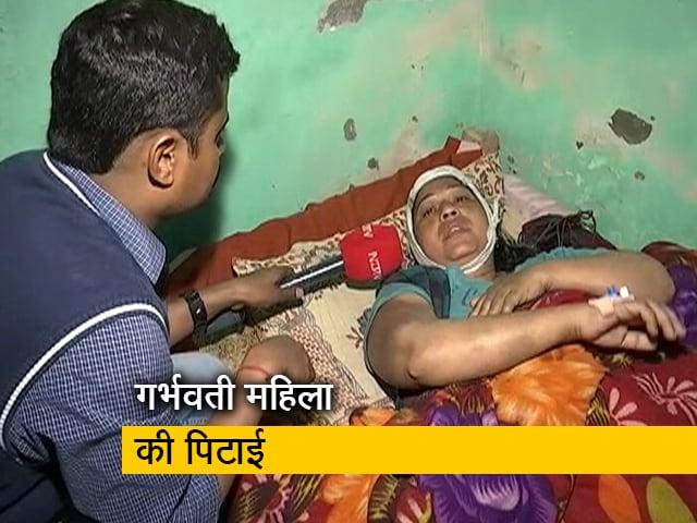 Videos : दिल्ली हिंसा : गर्भवती महिला ने पुलिस पर लगाया मारपीट का आरोप