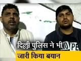 Videos : कपिल गुर्जर पर दिल्ली में शुरू हुआ घमासान