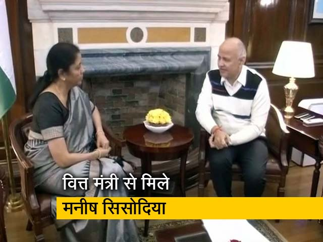 Videos : केंद्रीय वित्त मंत्री निर्मला सीतारमण से मिले मनीष सिसोदिया