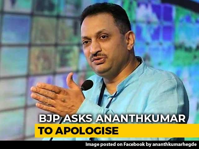 Video : BJP Asks Anantkumar Hegde To Apologise For Gandhi Remarks: Sources