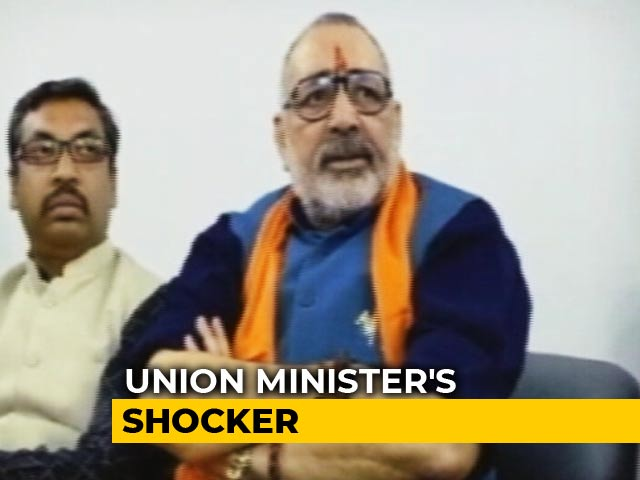 Video : Muslims Should Have Been Sent To Pakistan In 1947, Says Union Minister