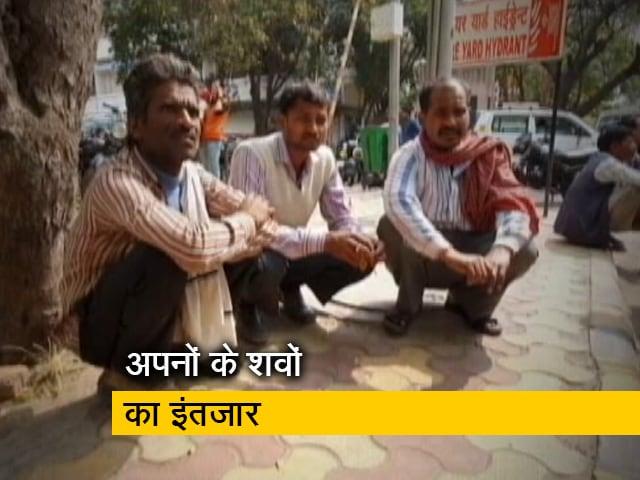 Videos : दिल्ली हिंसा: मौत का अफसोस बाकी