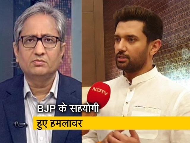 Videos : रवीश कुमार का प्राइम टाइम: BJP के सहयोगी दलों ने दोषियों पर कार्रवाई की मांग की