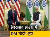 Video : हैदराबाद हाउस में भारत-अमेरिका के बीच हुई द्विपक्षीय वार्ता