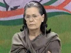 दिल्ली हिंसा पर बोलीं सोनिया गांधी- यह एक साजिश है, कहां थे गृह मंत्री अमित शाह, उन्हें इस्तीफा दे देना  चाहिए