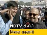 Videos : केजरीवाल के शपथ ग्रहण समारोह में पहुंचे विशाल डडलानी, NDTV से की खास बातचीत